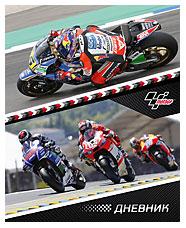Дневн ст шк 7БЦ GP32-EAC глянц лам MotoGP