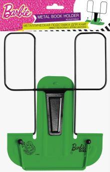 BRCB-US1-BKH-H1 Металлическая подставка для книг с пластиковым упором, имеет несколько углов наклона. Идеально подходит для школьников, предназначена