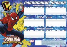 Расписание уроков А4 SM344-VQ Spider-man Classic
