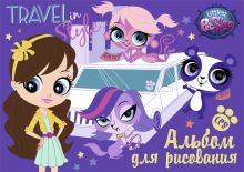 Альб д.рис 12л скр А4 LPS130-EAC твин УФ Littlest Pet Shop