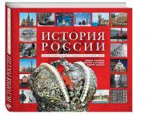 Подарочные издания. История