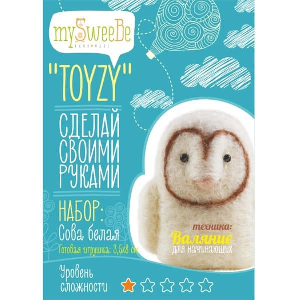 """цены Набор TOYZY """"Сова белая"""" начальный - техника валяние"""