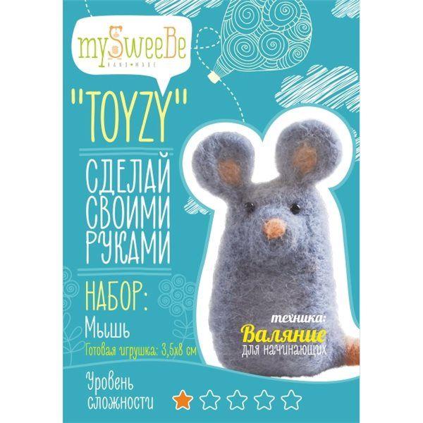 """Набор для хобби и творчества Набор TOYZY """"Мышь"""" начальный - техника валяние"""