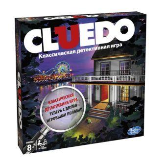 GAMES - Игра Клуэдо обновленная (Настольная игра)  (A5826) обложка книги