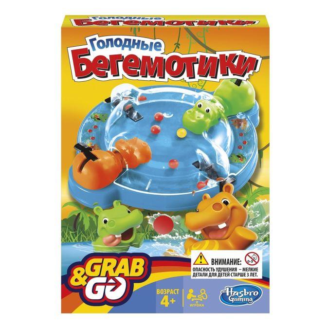 GAMES - Дорожная настольная игра «Голодные бегемотики» обложка книги