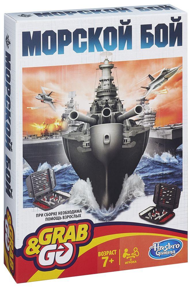GAMES - Дорожная настольная игра «Морской бой» обложка книги