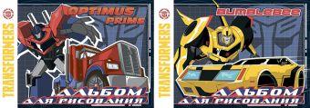 Альб д.рис 20л Клей А4 TR100/2-ЕАС твин УФ, тисн фольг Transformers Prime
