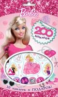 Barbie. 200 наклеек