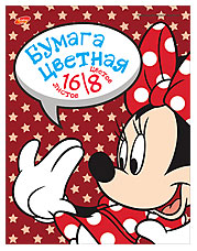 Бумага цветная Minnie Mouse ЕАС-D3504 16л 8цв А4 офс блок скр ВД лак Academy лиц Minnie Mouse