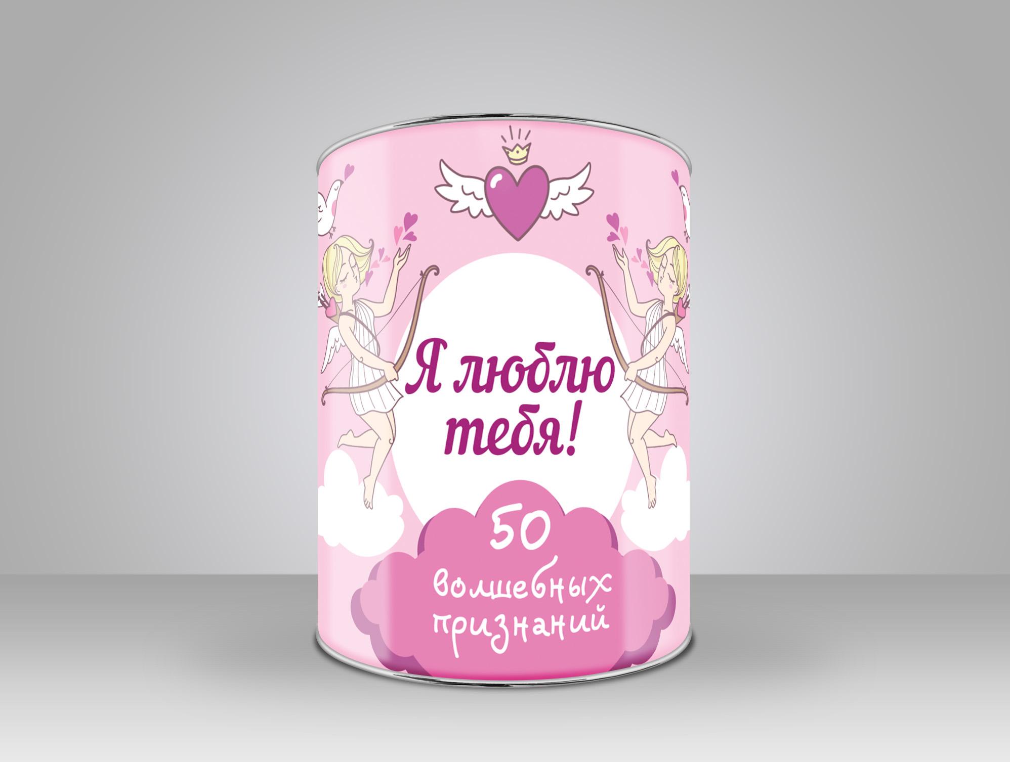 Ольга Епифанова Я люблю тебя! 50 волшебных признаний ольга лавин мало тебя невыносимая боль