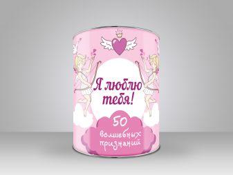 Ольга Епифанова - Я люблю тебя! 50 волшебных признаний обложка книги