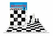 ШАХМАТЫ КЛАССИЧЕСКИЕ В ПАКЕТЕ + поле (Арт. ИН-0160)