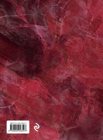 Блокнот Top Business Awards - линованный (красный мрамор, желтые страницы)