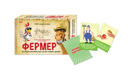 ФЕРМЕР TM Carpe Diem (Арт. ИН-0090)