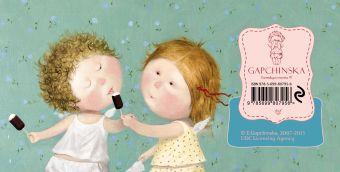 15 открыток на перфорации с картинами Евгении Гапчинской (Я и мой друг - девочка!) Евгения Гапчинская