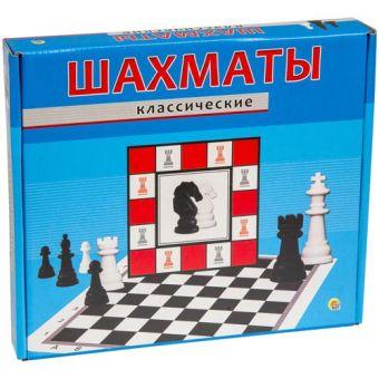 ШАХМАТЫ КЛАССИЧЕСКИЕ В КОРОБКЕ (Арт. ИН-0156)