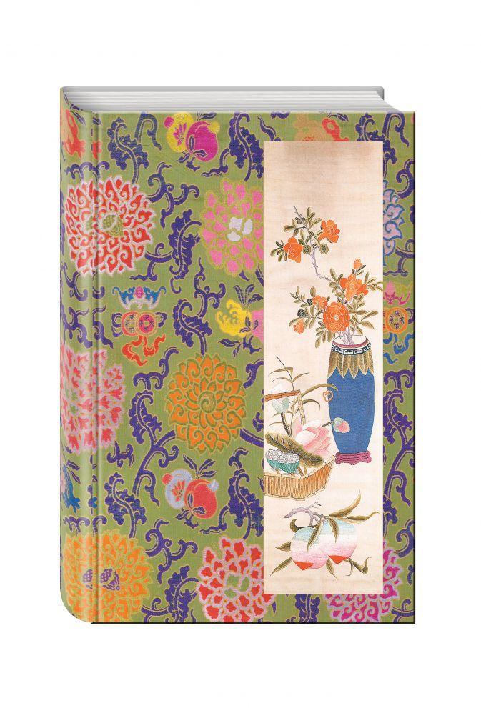 Розова Арина - Блокнот. Лето обложка книги