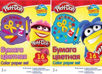 Бум цв д/дет тв 16цв 16л(4мет,4флю) Папка 200*290 PD1/2-ЕАС Play Doh