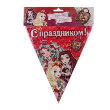 ГИРЛЯНДА-ФЛАГИ П/Э