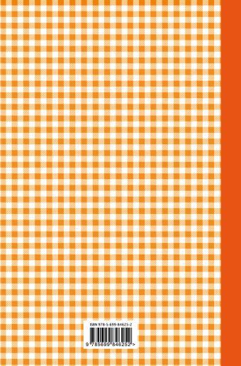 Книга для записи любимых рецептов (оранжевая клеточка) а5
