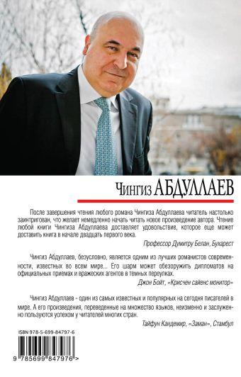 Фестиваль для южного города Абдуллаев Ч.А.