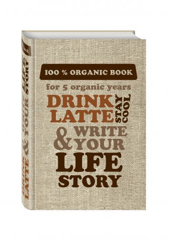DRINK LATTE & WRITE YOUR LIFE STORY (мешковина)