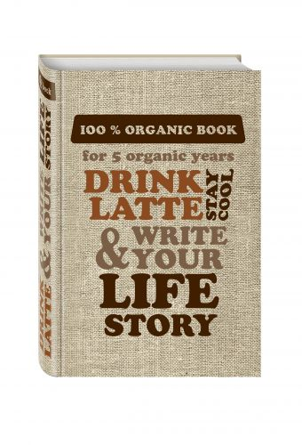 Бумажная продукция DRINK LATTE & WRITE YOUR LIFE STORY (мешковина)