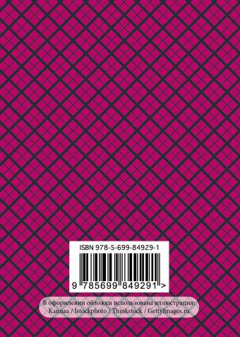 Блокнот для записей Шотландский
