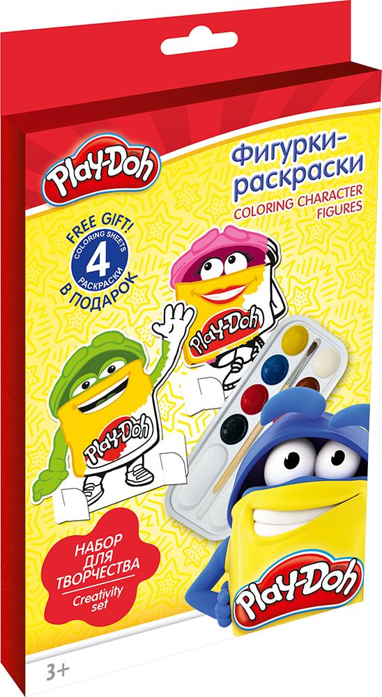Фигурки-раскраски. Состав набора: 4 фигурки-раскраски + подставки, 4 раскраски, акварельные краски 8 цветов, кисть. Упаковка - картонная коробка с евр