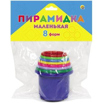 ПИРАМИДКА МАЛЕНЬКАЯ в пакете (Арт. И-0353)