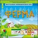 ЭКОНОМИЧЕСКАЯ ИГРА. ФЕРМА (Арт. ИН-4825)