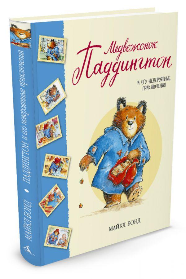Медвежонок Паддингтон и его невероятные приключения (Бонд М.)