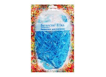 Наборы для плетения. Резиночки (1000 шт) металлик голубой (131-RB)