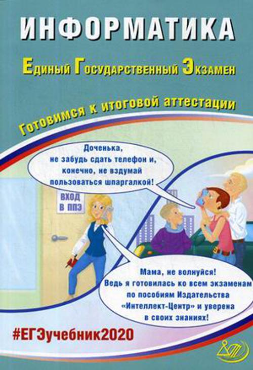 Голицынский - Голицынский Английский язык. Грамматика для школьников. Ключи к упражнениям, (Каро, 2014), Обл, c.288 обложка книги