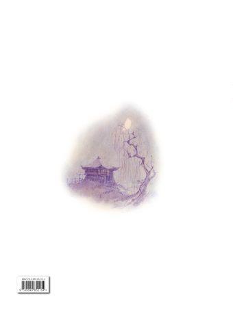 Сяоли, или Приключения маленького озорника Элинор Ф. Латтимор