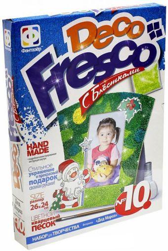 Новый Год Decofresco Дед Мороз