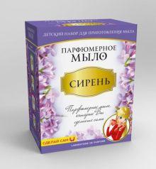 Мыло парфюмированное Сирень арт.М016