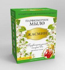 Мыло парфюмированное Жасмин арт.М017