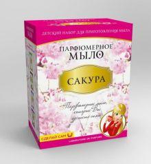 Мыло парфюмированное Сакура арт.М018