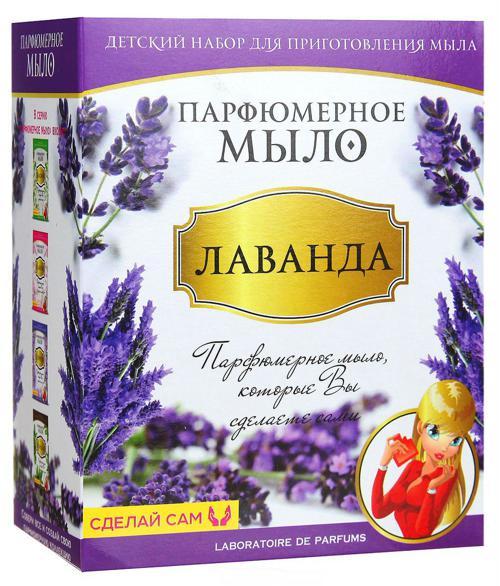 Мыло парфюмированное Лаванда арт.М019