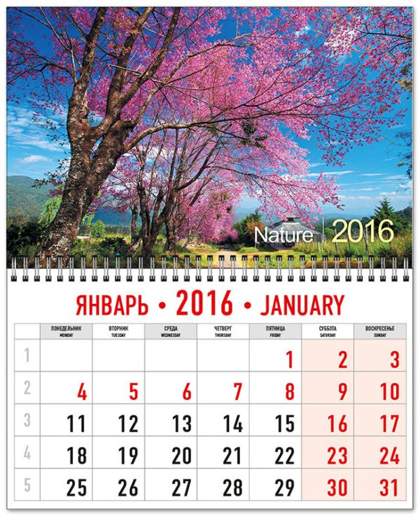 Календарь одноблочный на спирали 7645 в развернутом виде 400 х 295 мм Природа