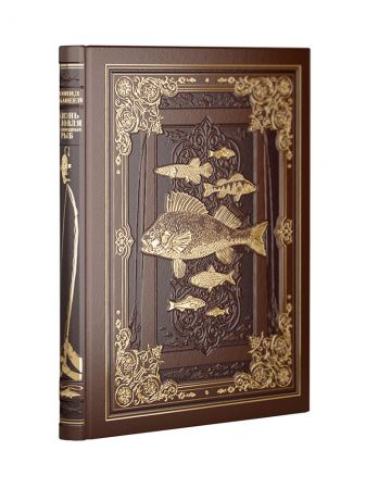 Сабанеев Л.П. - Комплект.Жизнь и ловля пресноводных рыб обложка книги