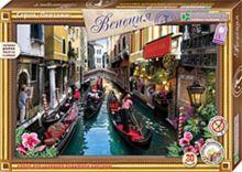 """Набор для изготовления картины  """"Венеция"""""""