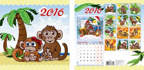 Календарь настенный, скрепка, 12л 7616 285 х 280 мм Символ года / Обезьяна