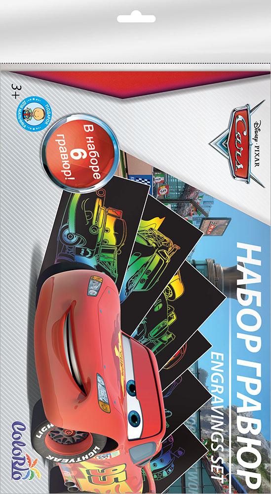 Набор гравюр. Состав набора: гравюра с нанесенным контуром - 6 шт., пластиковый  штихель.  Упак. 100/200 шт. Cars
