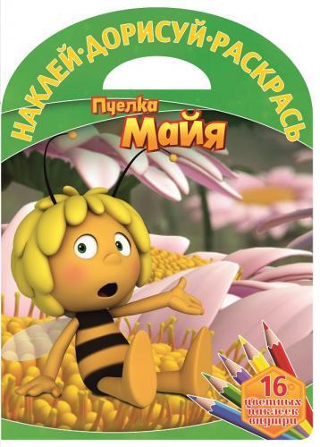Пчелка Майя. НДР № 1513. Наклей, дорисуй и раскрась! - фото 1