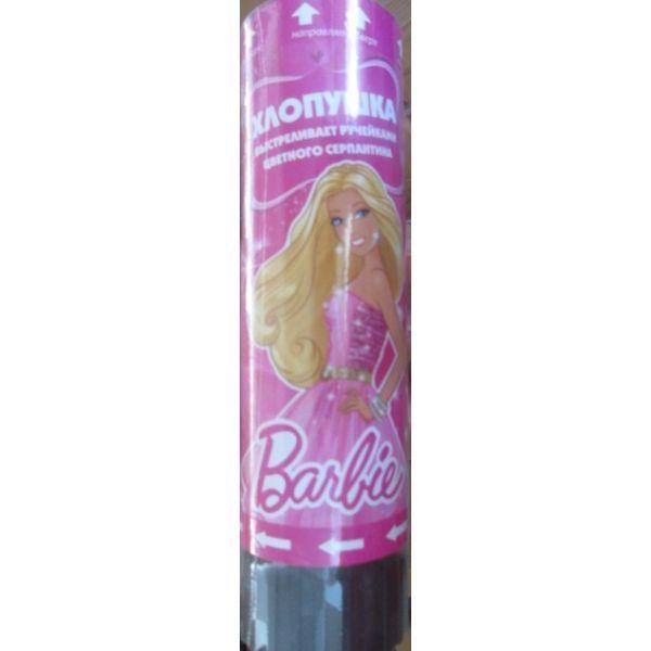 """Хлопушка """"Веселый Праздник"""" Barbie, 15См Пружинная В Кор.144Шт"""