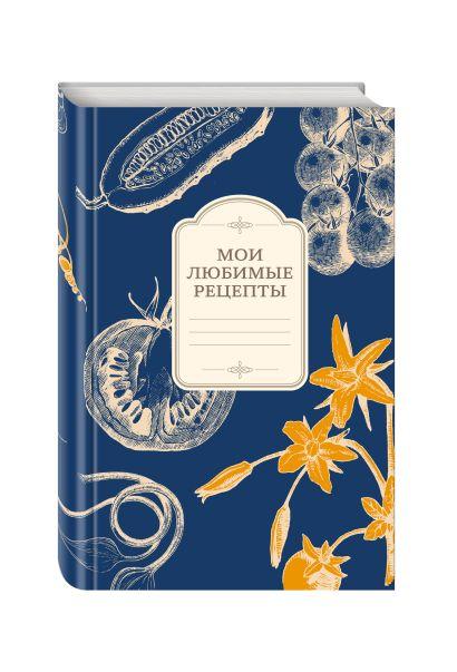 Мои любимые рецепты. Книга для записи рецептов (а5_овощи_синий фон) - фото 1