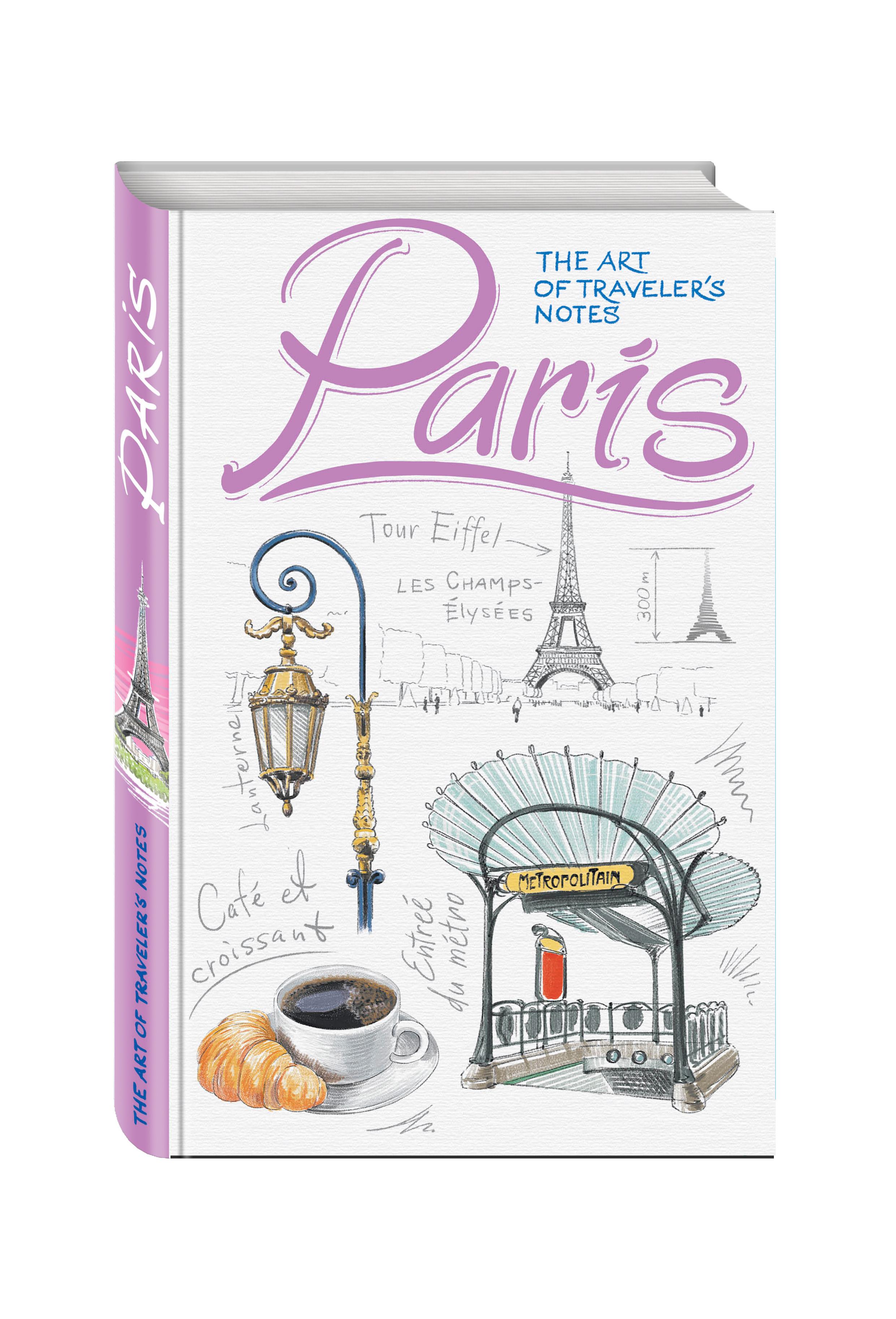 Paris. The Art of traveler's Notes смеситель для кухни cucina 6