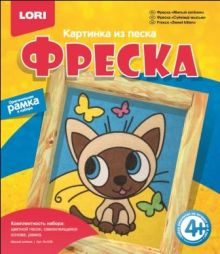 """Фреска. Картина из песка """"Милый котёнок"""""""